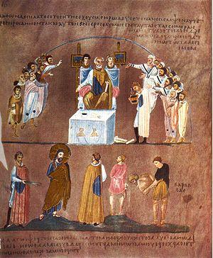 Rossano Gospels - Image: Rossano Gospels Folio 8v Christ Before Pilate