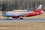 Rossiya, EI-EZC, Airbus A319-112 (33694947941).jpg