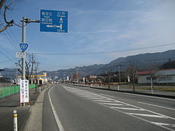 Route 287 Yamagata Pref Shirataka Town 1.JPG