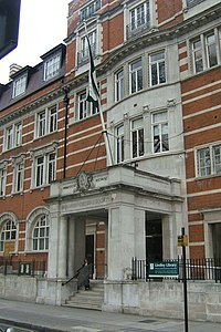 Entrance to Royal Horticultural Society building, Vincent Square, Westminster