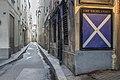 Rue de Nevers, Paris, France - panoramio (3).jpg