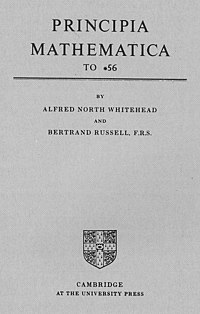 Russell, Whitehead - Principia Mathematica to 56.jpg