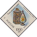 Russia stamp 1996 № 315.jpg