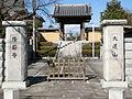 Ryugan-ji (Koga).JPG