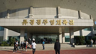 Pyongyang Arena sports venue