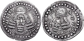 "Sasanian Empire - Initial coinage of founder Ardashir I, as King of Persis Artaxerxes (Ardaxsir) V. Circa CE 205/6-223/4. Obv: Bearded facing head, wearing diadem and Parthian-style tiara,  legend ""The divine Ardaxir, king"" in Pahlavi. Rev: Bearded head of Papak, wearing diadem and Parthian-style tiara, legend ""son of the divinity Papak, king"" in Pahlavi."