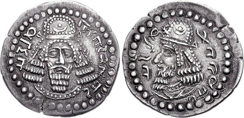 SASANIAN KINGS. Ardashir I. As King of Persis, AD 205-6-223-4