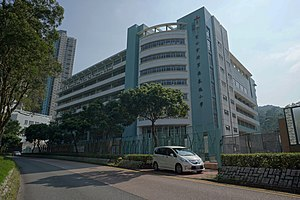 SKH Tseung Kwan O Kei Tak Primary School (clear view, revised).jpg