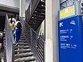 SZ 深圳 Shenzhen 福田 Futian 深圳會展中心 SZCEC Convention & Exhibition Center July 2019 SSG 17.jpg