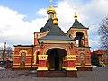Saint Alexander Nevsky Church (Kharkiv) 2019 2.jpg