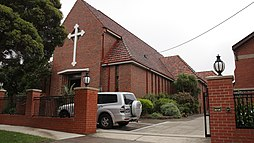Saint Aphrem Syrian Orthodox Church - Victoria - Australia.jpg