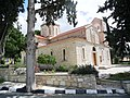 Saint Epifanios church at Doros, Cyprus 1.jpg