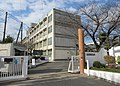 Sakai City Tomioka Minami elementary school.jpg
