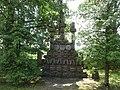 Salakas, Lithuania - panoramio (18).jpg