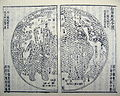 Sancai Tuhui World Map.jpg