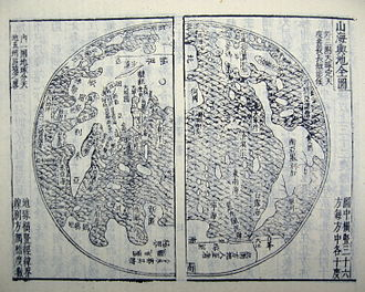 Leishu - The world map entitled Shanhai Yudi Quantu, from the Sancai Tuhui, an illustrated leishu