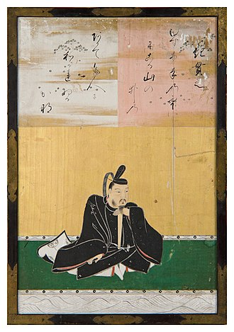 Ki no Tsurayuki - Ki no Tsurayuki by Kanō Tan'yū, 1648