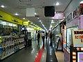 Sannomiya Center Plaza - panoramio (2).jpg