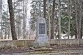 Sarkanās armijas brāļu kapi Zutēnos (169 karavīri) WWII, Bebru pagasts, Kokneses novads, Latvia - panoramio (1).jpg
