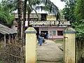 Sasanpada UG School Baleswar Odisha.jpg