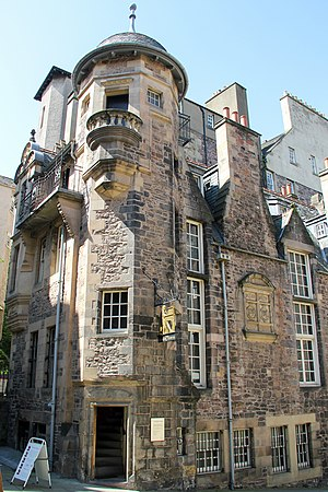Writers' Museum -  The Scottish Writers' Museum located at Lady Stair's Close in Edinburgh, Scotland.