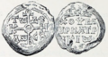 Seal of Houmour the patrikios.png