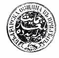 Seal of Prilep Bulgarian Municipality 1872.jpg
