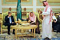 Secretary Kerry Participates in a Saudi Coffee Ceremony (10654794635).jpg