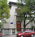 Sediul central BER Bucuresti.JPG