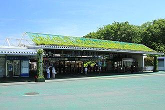 Seibu-Kyūjō-mae Station - Station entrance, June 2011