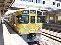 Seibu 2000 Series 2075 Korosensee.JPG
