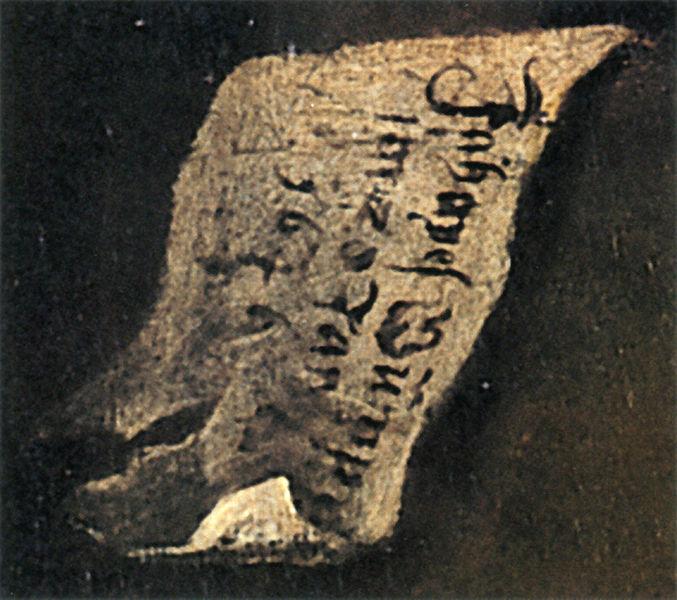 File:Self-portrait by Johannes Gumpp (detail of inscription).jpg