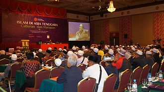 Putra World Trade Centre - A seminar held at one of the halls at PWTC