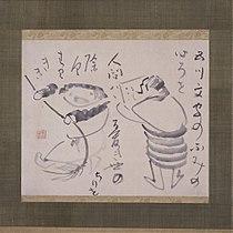 Sengai Gibon - Kanzan and Jittoku.jpg