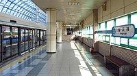 Seoul-metro-409-Danggogae-station-platform-20181126-115154.jpg
