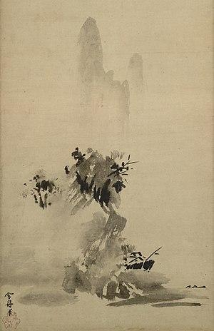 Sesshū Tōyō - Image: Sesshu Haboku Sansui
