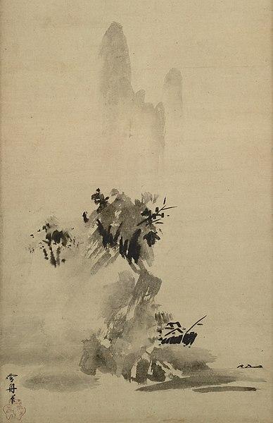 File:Sesshu - Haboku-Sansui.jpg