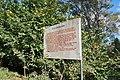 Seymour Old Goulburn Bridge Sign.JPG