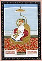Shah Jahan II of India (2).jpg
