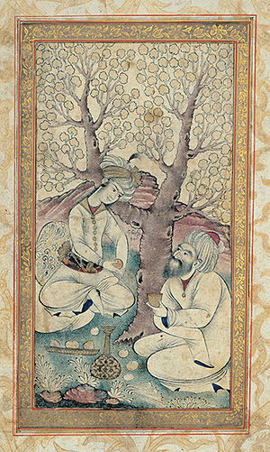 Sheikh and boy partying in a garden - Mohammad Ali - Moraqqa' - 1530 - Reza Abbasi Museum