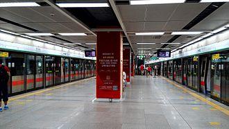 Chegongmiao station - Image: Shenzhen Metro Line 1 Chegongmiao Sta Platform