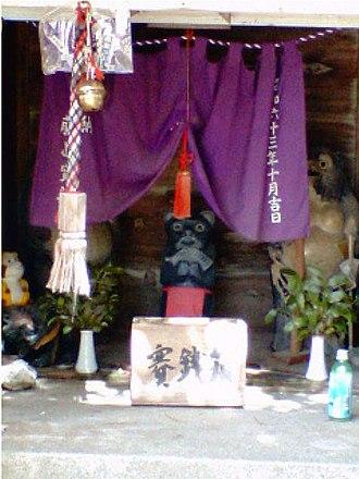 Shibaemon-tanuki - Image: Shibaemonn