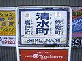 Shimizumachi3.jpg