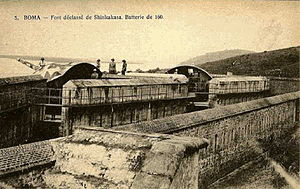 Fort de Shinkakasa - Rear view of the main gun battery at Shinkakasa