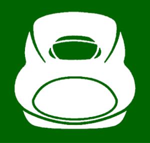 Takasaki Line - Image: Shinkansen E