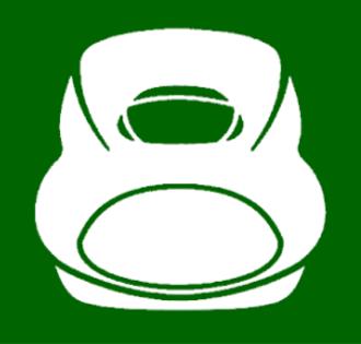 Sōbu Line (Rapid) - Image: Shinkansen E