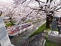 Shinsakuramachi, Toyama, Toyama Prefecture 930-0005, Japan - panoramio.jpg