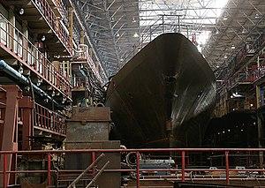 Amur Shipbuilding Plant - Amur Shipbuilding Plant in 2014