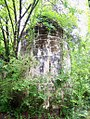 Shivar Springs Cistern No. 5.jpg