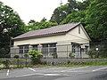 Shobugahama hydroelectric power station 2.jpg
